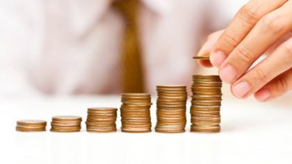 увеличение зарплаты