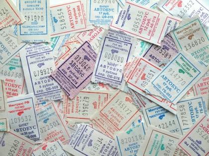 счастливые билеты