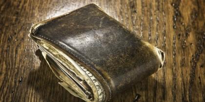 старый кошелёк