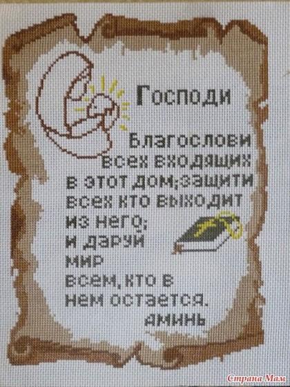 икона ручной работы