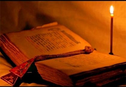 мудрая книга