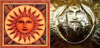 огненные боги