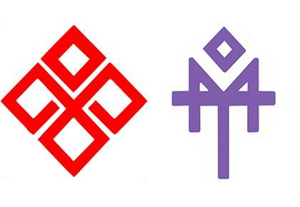 Картинки по запросу даждьбог символ