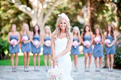 невеста перед подружками