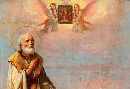 Молитвами святых отец наших текст
