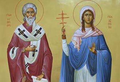 Киприан и Иустина