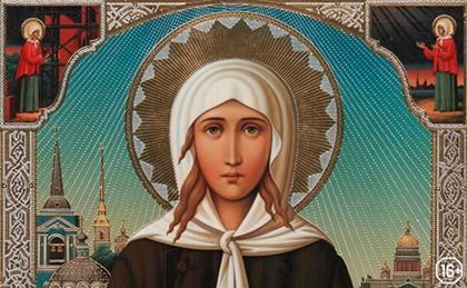 святая Ксения Блаженная