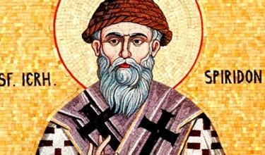 Молитва Спиридону Тримифунтскому о благополучии