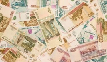 Заговоры на деньги в полнолуние