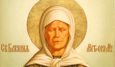 Молитвы Матроне Московской о здравии