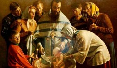 Обряд крещения в церкви