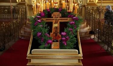 "Молитва ""Да воскреснет Бог"""