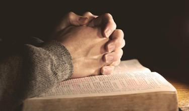 Молитва на задержание