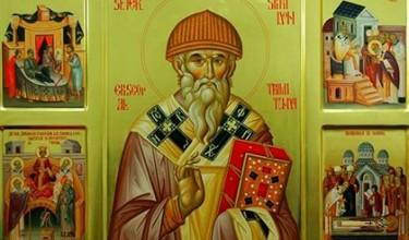 Молитвы Спиридону Тримифунтскому о работе