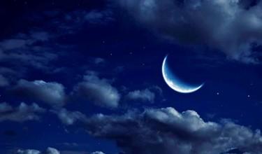 Ритуалы на растущую Луну