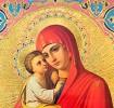 Молитвы о рождении здорового ребёнка