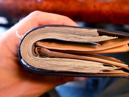 полный кошелёк