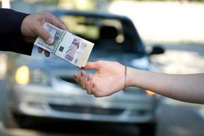 Заговор на продажу машины: как быстро и удачно продать свой автомобиль