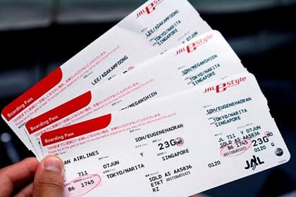 билеты в Токио