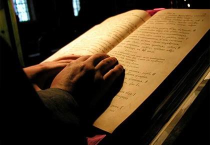 Молитва; Живый в помощи; (Живые помощи) на русском языке