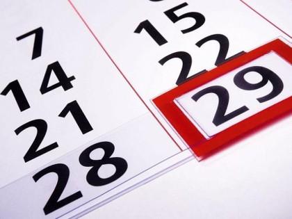 Високосный год: причины появления и народные приметы